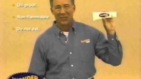 GEICO - Wonder Glue (2004) Commercial