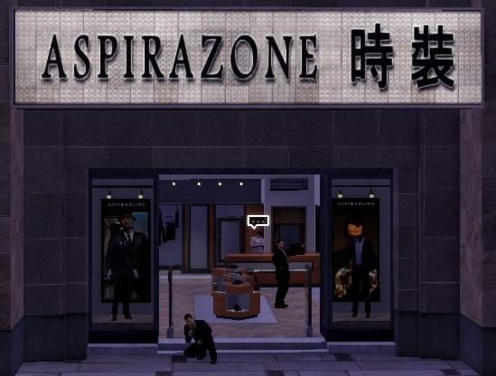 Aspirazone