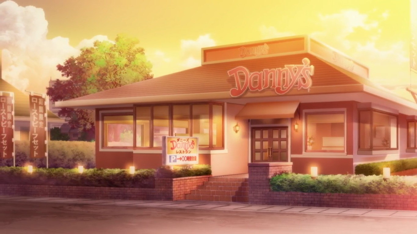 Danny's family restaurant