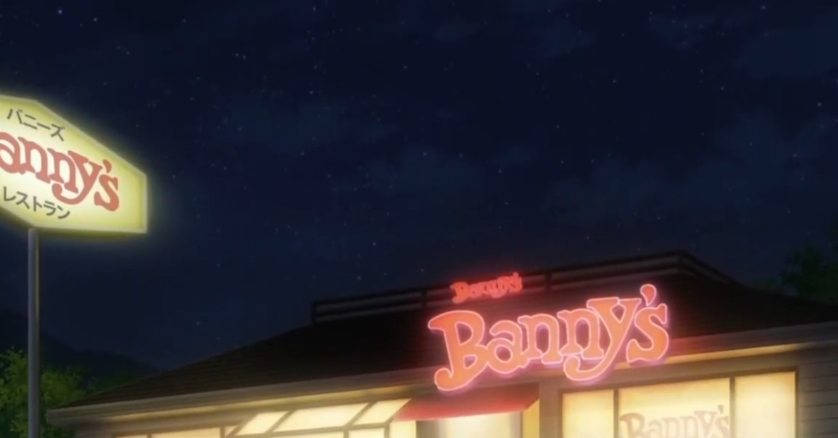 Banny's