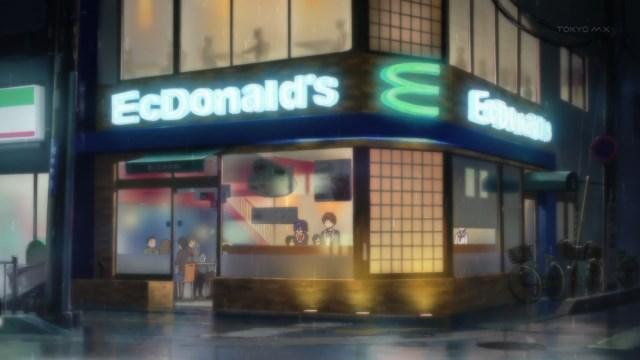 EcDonald's