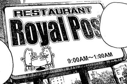 Royal Post