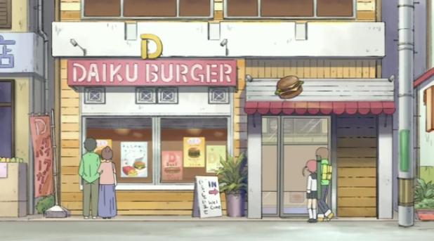 Daiku Burger