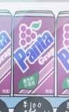 Panta.png