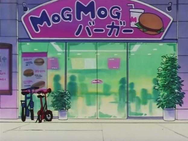 MogMog Burger
