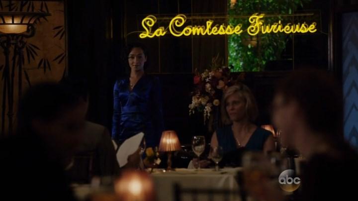 La Comtesse Furieuse