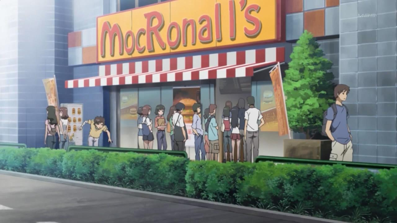 MocRonall's