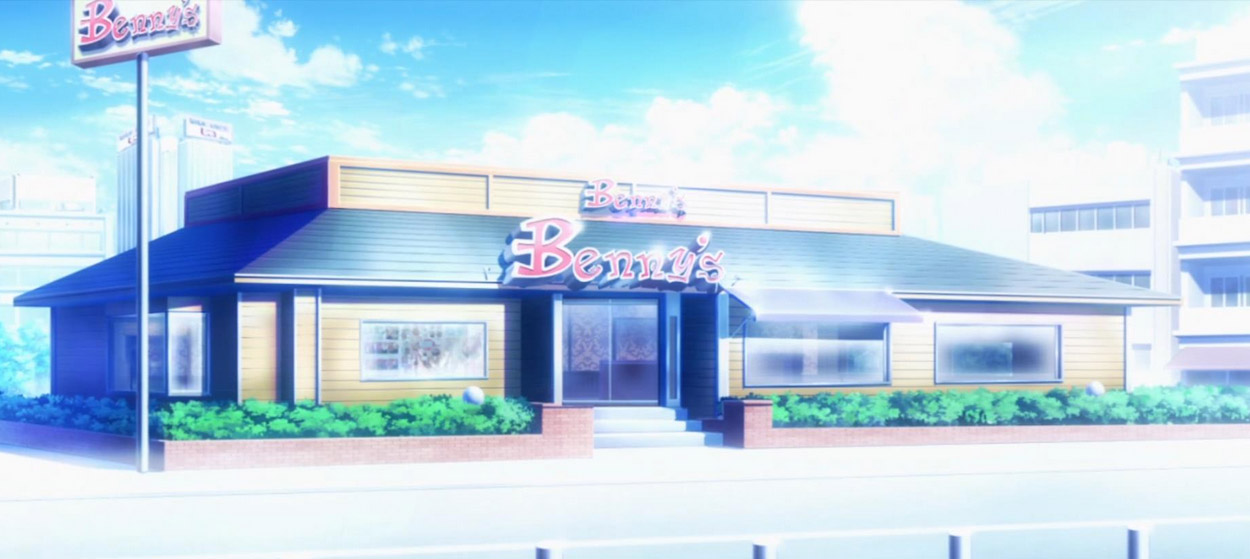 Benny's (Strike the Blood)