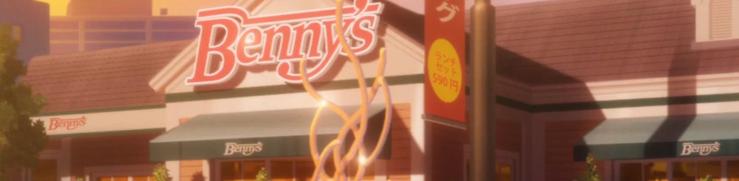Benny's (Seishun Buta Yarou wa Bunny Girl Senpai no Yume wo Minai)