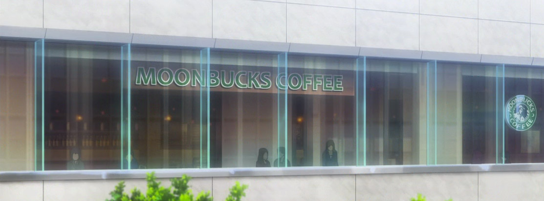Moonbucks Coffee (Hataraku Maou-sama!)