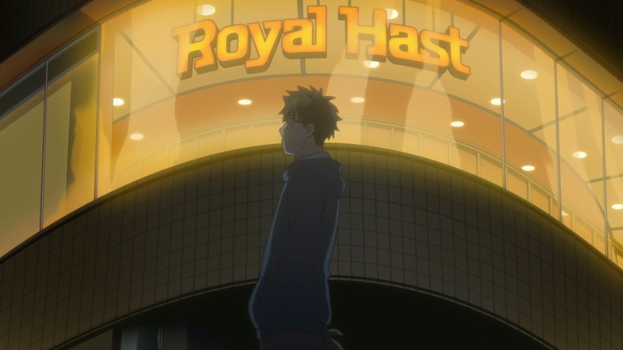 Royal Hast
