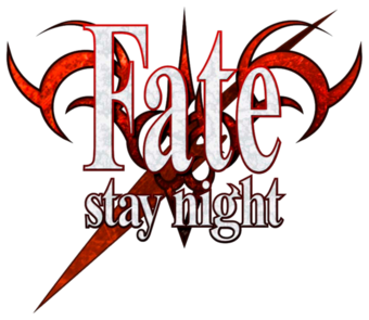 Fate Type Moon Crossover Wiki Fandom Fate/stay night crossover fanfiction archive with over 3,881 stories. fate type moon crossover wiki fandom