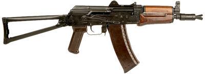 AK-74U.png