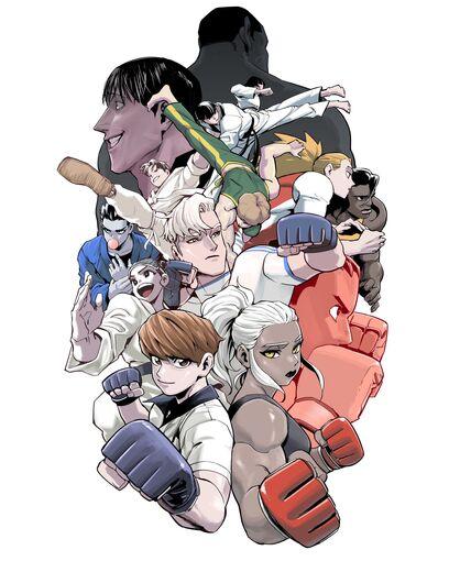 Fight class 3 2nd anniversary.jpg