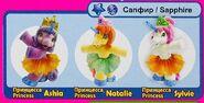 Sapphire-group