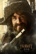 The-hobbit-dwarfes-poster-bofur