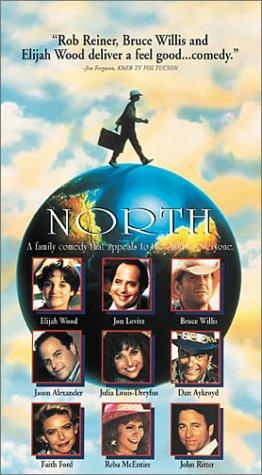 North (1994 film)/Home media
