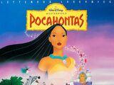 Pocahontas (1995)/Home media