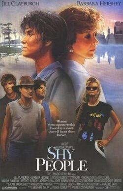 Shy people.jpg