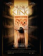 One Night with the King 2006 Poster