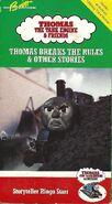 ThomasBreakstheRules1990VHS