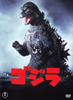 GodzillaDieRckkehrdesMonsters1984Kopie.jpg