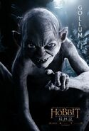 Hobbit an unexpected journey gollum