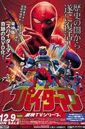 Supaidâman (Japanese Spider-man) 1978 film