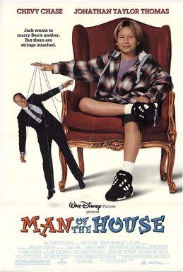 Man of the House (1995) Poster.jpg