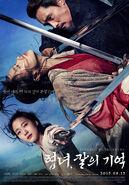 Memories of the Sword 2015 Poster