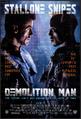 Demolition Man 1993 Poster