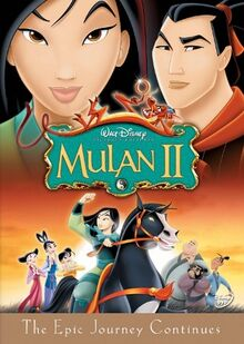 Mulan2DVD.jpg