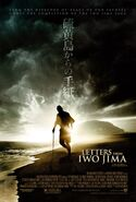 Letters from Iwo Jima 2006 Poster