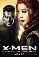 Xmen days of future past ver11