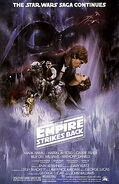 220px-SW - Empire Strikes Back
