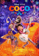 Coco digital poster
