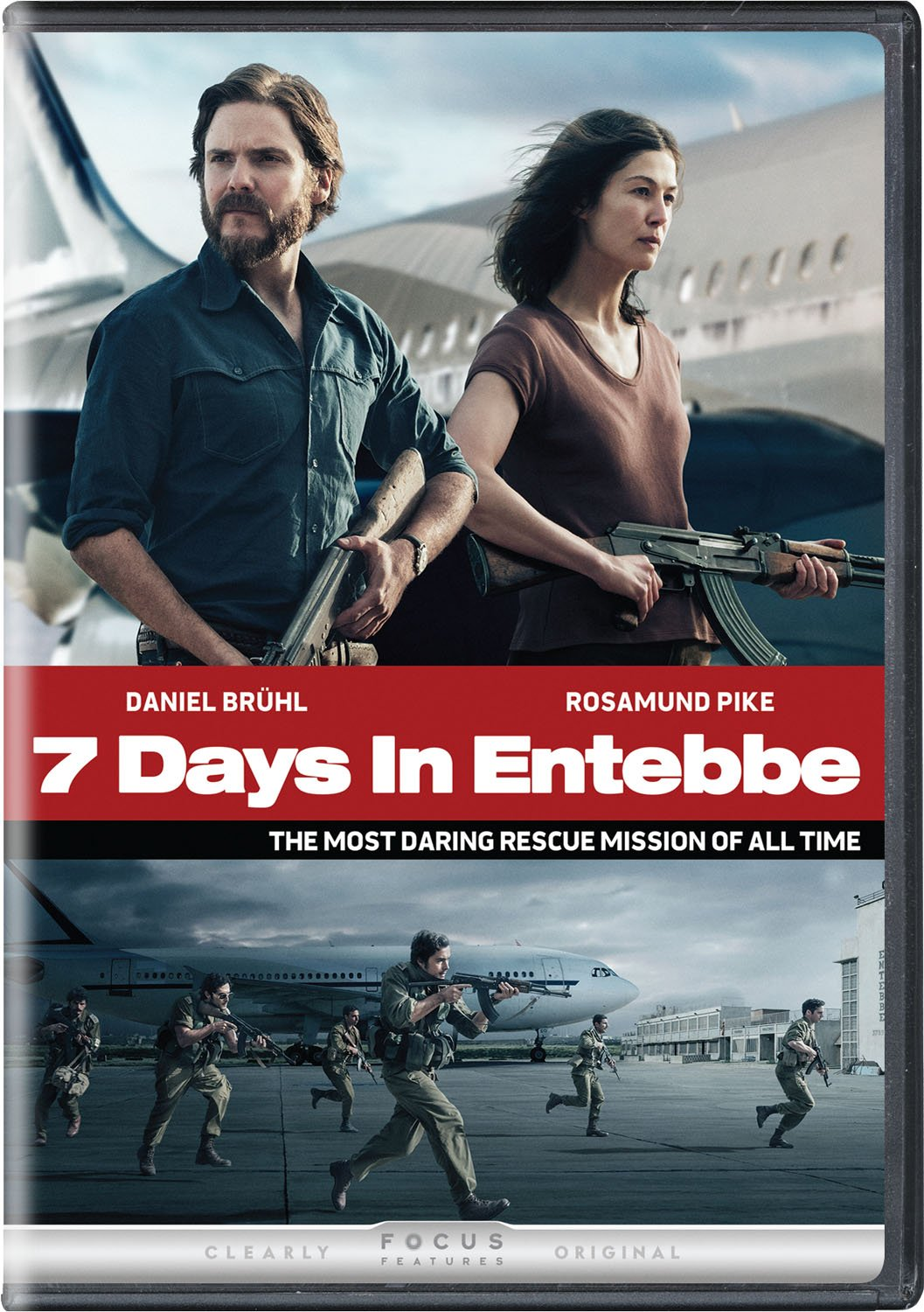 7 Days in Entebbe/Home media