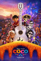 Coco (2017 film) poster
