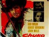 Chuka (film)