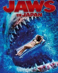 Jaws in Japan.jpg