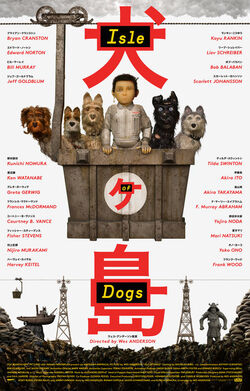 Isle of dogs ver2.jpg