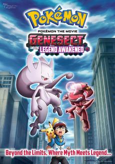 Pokémon - Genesect and the Legend Awakened