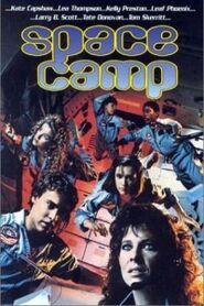 SpaceCamp-poster016