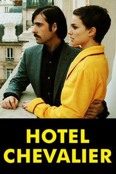 HotelChevalier.jpg