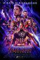 AvengersEndgameTR