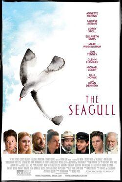 TheSeagull.jpg