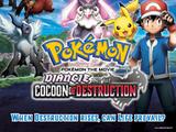 Pokémon - Diancie and the Cocoon of Destruction