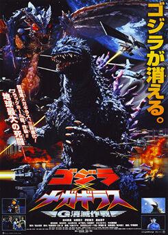 GXM Poster.jpg