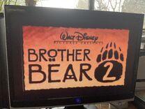 Brother Bear 2 Trailer.jpeg