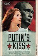 204px-Постер к фильму «Поцелуй Путина»